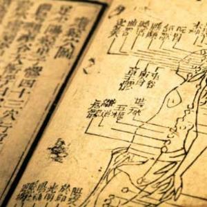 רפואה סינית מסורתית